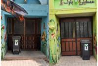 توزیع مخازن پسماند خشک وتر در شهرکهای مسکونی منطقه ۱۴