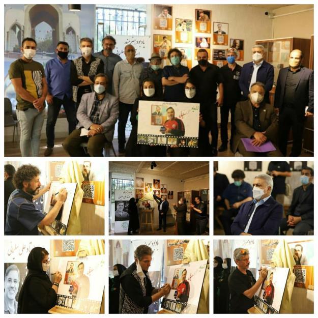 """مراسم یادبود """"علی سلیمانی"""" هنرمند عرصه تئاتر، سینما و تلویزیون در موزه محلات منطقه ۱۶"""