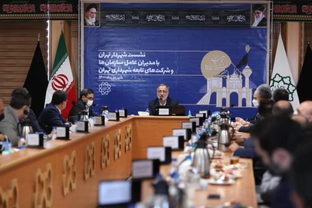نشست مدیران عامل و روسای ۲۲ سازمان و شرکت شهرداری تهران با زاکانی