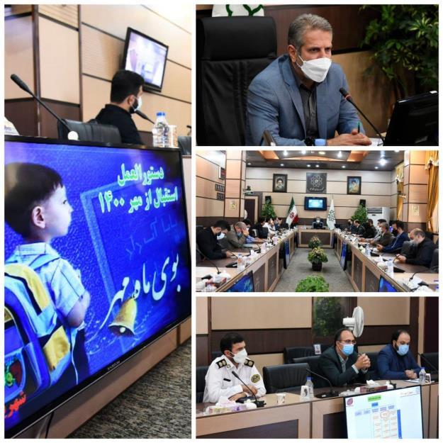منطقه ۱۴ مهیای اجرای طرح استقبال از مهر ۱۴۰۰
