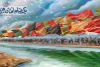 از برپایی موکب های حسینی تا ویژه برنامه های هفته دفاع مقدس در منطقه ۱۴