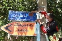 یک معبر دیگر در منطقه۱۳ به نام شهید مزین شد