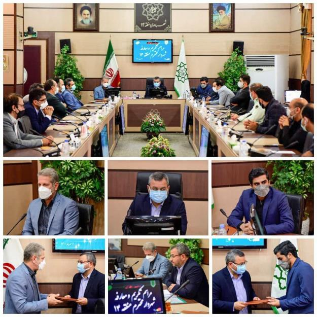 مراسم تکریم و معارفه شهردار منطقه ۱۴ شهر تهران