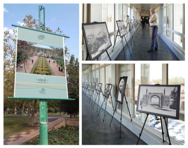 برپایی نمایشگاه های هنری، تاریخی و محیطی