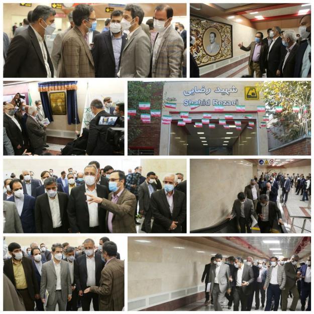 بهره برداری از ایستگاه متروی شهید رضایی در منطقه ۱۵